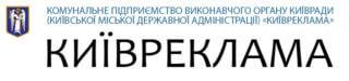 logo_київреклама_1-e1502446791825[1]